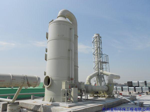 洗涤塔工艺,经处理后的废气通过15米高的排气筒排放
